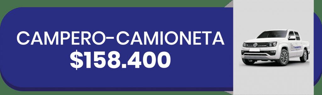 campero 1024x304 1